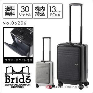 7b1ea94fc6 スーツケース セール 50%OFF 機内持ち込み フロントオープン ZEROBRIDGE(ゼロブリッジ) コーネリア 30リットル 13インチPC収納  06206