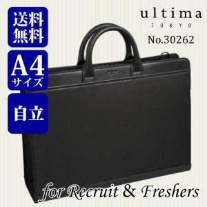 ビジネスバッグ リクルート メンズ エース ウルティマトーキョー/セリオ ブリーフケース A4サイズ...