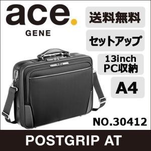 エース アタッシェケース ビジネスバッグ 送料無料 ace. ポストグリップAT A4サイズ収納 人気の定番サイズアタッシェ 30412|aceonlinestore