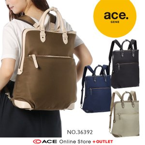 ace リュックの通販   バッグの価格比較ならビカム
