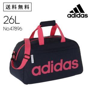 ボストンバッグ adidas アディダス 26リットル 修学...