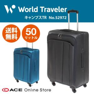キャリーケース ソフトトローリー エース 50リットル 送料無料 ワールドトラベラー キャンプスTR World Traveler キャリーバッグ ソフトタイプ 52972|aceonlinestore