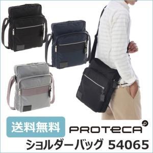 プロテカ ショルダーバッグ エース 送料無料 旅行にもおすすめ!A4ショルダーバッグ 54065