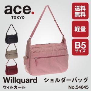 ショルダーバッグ ace. ウィルカール 送料無料 レディースバッグ 舟形ショルダー ジャガード織りが上品なトラベルシリーズ 54645|aceonlinestore