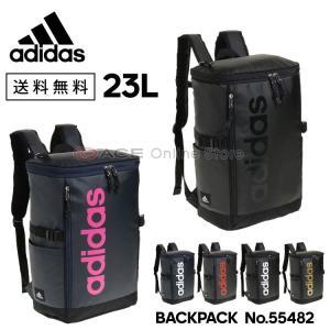 リュックサック メンズ アディダス adidas バックパック スクエア ボックス型  SALE 2...