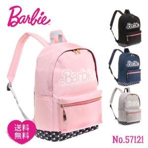 8/5|最大P26倍【在庫限り】バービー ジェシカ リュック Barbie 57121の商品画像|ナビ