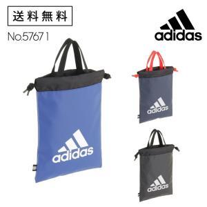シューズケース キッズ 子供 巾着タイプ adidas 57671 アディダス 男の子 ボーイズ シ...