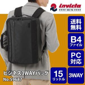 3WAYバッグ バックパック ビジネスリュック エース メンズ インビクタ/ピエル invicta 送料無料 リュックサック 15リットル B4 PC対応 撥水 通勤バッグ 59687|aceonlinestore