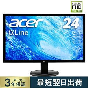 液晶ディスプレイ 新品 パソコンモニター HDMI端子 24インチ フルHD スピーカー無し ゲーミング PS4 Acer エイサー K242HLbid 中古より安い FPS PC ゲーム
