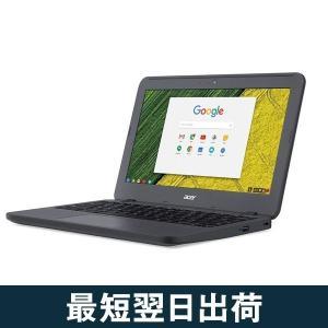 Chromebookとは、Chrome OSを搭載した簡単で高速起動のパソコンです。  ウェブやメー...
