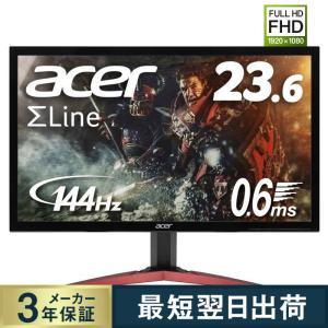 ゲーミングモニター 23.6インチ フルHD 液晶ディスプレイ Acer エイサー 0.6ms 144hz  非光沢 フレームレス ゲーム 新品 KG241QAbiip PS4 HDMI