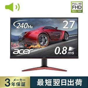 ゲーミングモニター 240hz 0.8ms 27型ディスプレイ フルHD 非光沢 フレームレス PC...