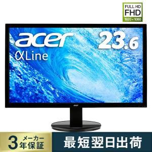 モニター パソコン PC 23.6インチ スピーカー非搭載 安い 液晶ディスプレイ 新品 acer(...