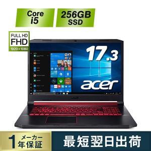 ゲーミングノート パソコン PC 中古より安い Core i5 SSD 256GB メモリ8GB G...