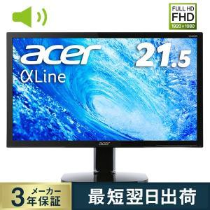 新品 液晶ディスプレイ フルHDモニター acer 21.5インチ パソコン(PC) 5ms ディス...
