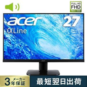 acer スピーカー内蔵モニター フルHD パソコン(PC)ディスプレイ フレームレス VAパネル ディスプレイ 27インチ HDMI端子 新品 エイサー KA270HAbmidx