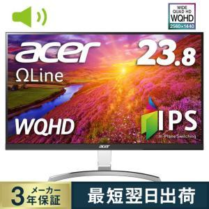 液晶ディスプレイ モニター acer 23.8インチ パソコンモニター RC241YUsmidpx (IPS/非光沢/WQHD/DVI-D(Dual Link対応)・HDMI・DisplayPort)