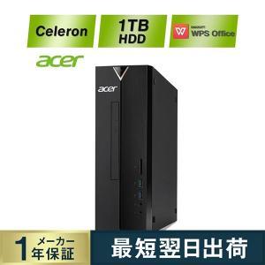 デスクトップ パソコン Windows10 Acer 8GB スリムドライブ 1TB HDD ドライブ有 Celeron J4005 Office 体験版付き エイサー Aspire XC-830-N18F 安い 新品