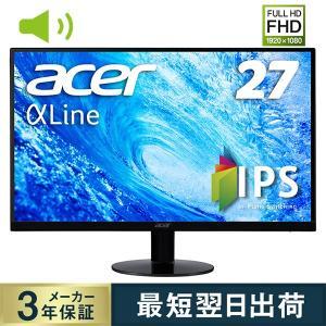 液晶ディスプレイ モニター acer 27インチ パソコンモニター IPSパネル搭載 フルHD 4ms スピーカー内蔵 エイサー SA270Abmi HDMI VGA端子
