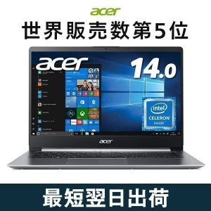 商品:Acer ノートパソコン 新品 Windows 10 14型 Swift1 Celeron N...