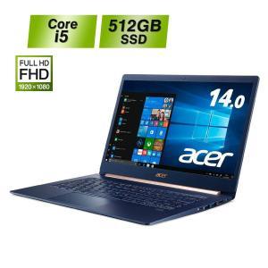ノートパソコン 新品 Office非搭載 中古より安い 超軽量 超薄型 Core i5-8265U ...