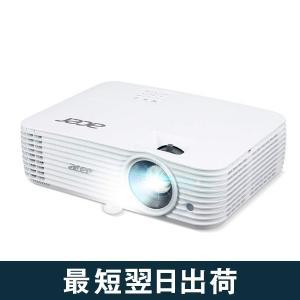 Acer H6531BD DLPプロジェクター (フルHD(1920×1080)/3500 ANSI lm/2.6kg/HDMI/3D対応/2年間保証(ランプモジュールは1年間))エイサー