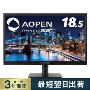 液晶ディスプレイ パソコンモニター 18.5インチ AOPEN エイサー PC 19CX1Qb 18...