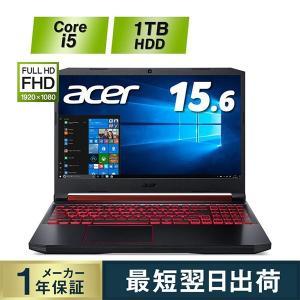 ゲーミングノート パソコン PC 中古より安い 15.6インチ メモリ8GB GTX 1050 1T...