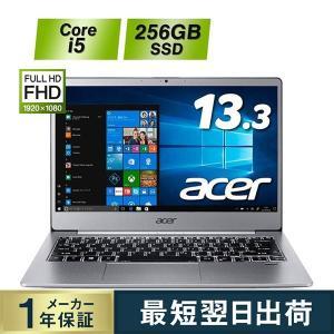 ノートパソコン acer エイサー Core i5-8250U 8GBメモリ 256GB SSD 13.3型 Windows 10 シルバー フルHD LED 非光沢 IPS 新品 軽量 モバイル SF313-51-A58U
