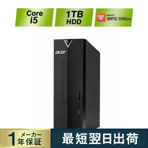 Acer デスクトップパソコン 新品 Office付 XC-886-F58F Core i5 メモリ...