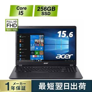 ノートパソコン 新品 Office非搭載 SSD 256GB フルHD Core i5-1035G1...
