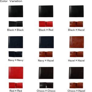 英国 クレイトン社製 ブライドルレザー使用 二つ折り 財布 (チョコ×ヘーゼル)