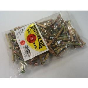 コノエネイル No.1 (100本入) L=43mm 6g 測量鋲 釘 測量ポイント 標示 コンクリート用 土地家屋調査|acetech