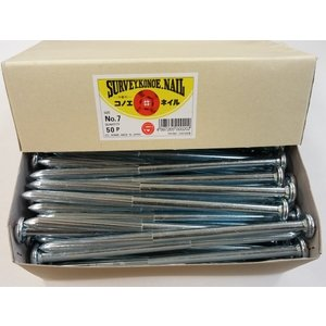 コノエネイル No.7 (50本入) L=205mm 100g 測量鋲 釘 測量ポイント 標示 砂利道用 土地家屋調査|acetech