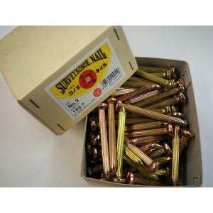 コノエネイル No.3 (100本入) L=80mm 30g 測量鋲 釘 測量ポイント 標示 アスファルト用 土地家屋調査|acetech