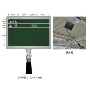 ハイビスカス 携帯黒板(通常タイプ) フィットグリーン FPY-22S 工事名・工種・測点 ヨコ2段 土木 建築 測量 工事写真 伸縮棒|acetech