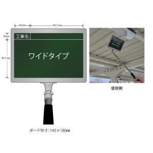 ハイビスカス 携帯黒板(ワイドタイプ) フィットグリーン GPY-1 工事名 土木 建築 測量 工事写真|acetech