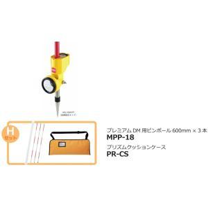 [送料無料] myzox マイゾックス MG-1000SPT Hセット 指標固定タイプ 定数0 プレミアムDMピンポール600mm x 3本 プリズムクッションケース付|acetech