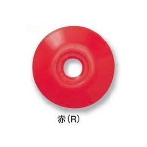 リプロ プラ座 No.2 赤 (100個入)  PZ2 外径27mm×高さ4mm 境界明示補助板/測量鋲/ポイント/標示/コノエダブルNo.2同等/土地家屋調査|acetech