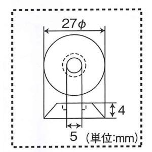 [1枚よりバラ売り] リプロ PZ2B プラ座...の詳細画像1