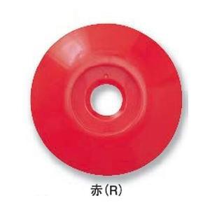 リプロ プラ座 No.3 赤 (20枚入)  PZ3 外径48mm×高さ7mm 境界明示補助板/測量鋲/ポイント/標示/コノエダブルNo.3同等/土地家屋調査|acetech