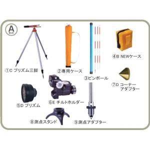 [送料無料] STS エスティーエス ST-5型ユニット Aセット 1-200-19-T 定数0 ピンポールプリズムユニット (測量 測距 ミニプリズム 光波ミラー)|acetech