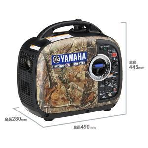 [送料無料・数量限定] YAMAHA ヤマハ インバーター発電機 EF1600iSC (カモフラージュバージョン) 防音型|acetech
