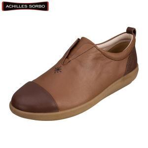 アキレス・ソルボ C 364 カーキ/ダークブラウン/レディース/婦人靴/ウォーキングシューズ/カジュアル/履きやすい|achilles-shop3
