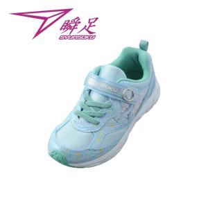 【1E】瞬足 LC-577 サックス[LEC5770]※15.0-23.0cmキッズ/子供靴/1E|achilles-shop3