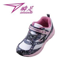 【1E】瞬足 LC-577 白/ネービー[LEC5770]※15.0-23.0cmキッズ/子供靴/1E|achilles-shop3