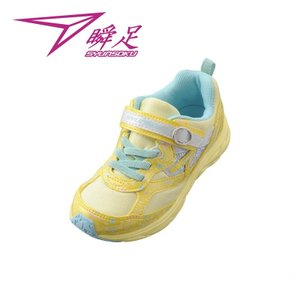 【1E】瞬足 LC-577 イエロー[LEC5770]※15.0-23.0cmキッズ/子供靴/1E|achilles-shop3