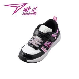 【1.5E】瞬足 LC-578 黒[LEC5780]※15.0-23.0cmキッズ/子供靴/1.5E|achilles-shop3