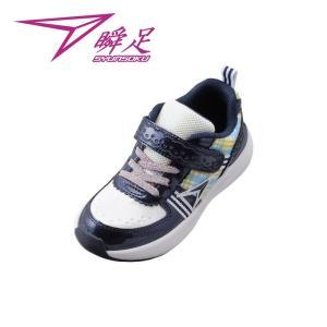 【1.5E】瞬足 LC-578 ネービー[LEC5780]※15.0-23.0cmキッズ/子供靴/1.5E|achilles-shop3