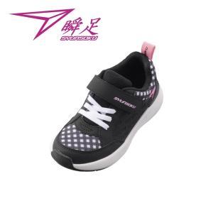 【1.5E】瞬足 LC-579 黒[LEC5790]※15.0-23.0cmキッズ/子供靴/1.5E|achilles-shop3